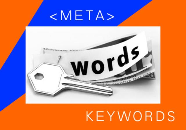 magento-meta-keywords